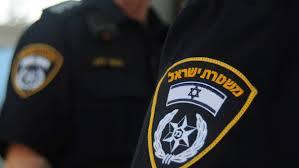 משטרה - POLICE